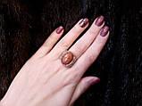 """Кольцо с авантюрином (""""золотой песок""""). 21 размер.Тибетское серебро., фото 4"""