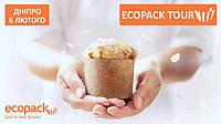 Презентация итальянской компании Ecopack S.p.A.
