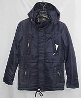 """Ветровка юниор с капюшоном на мальчика, размеры 44-52 Серии """"VIVO"""" купить оптом в Одессе на 7 км, фото 1"""