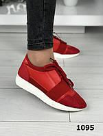 """Красные кроссовки """" Еase """""""