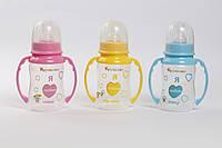 """Бутылочка изогнутая с ручками """"Курносики"""" с силиконовой соской 250 мл"""