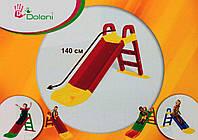 Гірка для катання дітей, 140 см артикул 014002