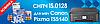 Новинка!!! СНПЧ IS.0128 для Canon PIXMA TS5140 поступила в продажу с чернилами С45