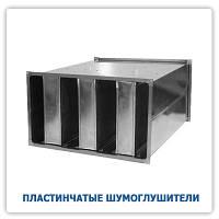 Монтаж шумоглушителя в системах вентиляции. Киевская область