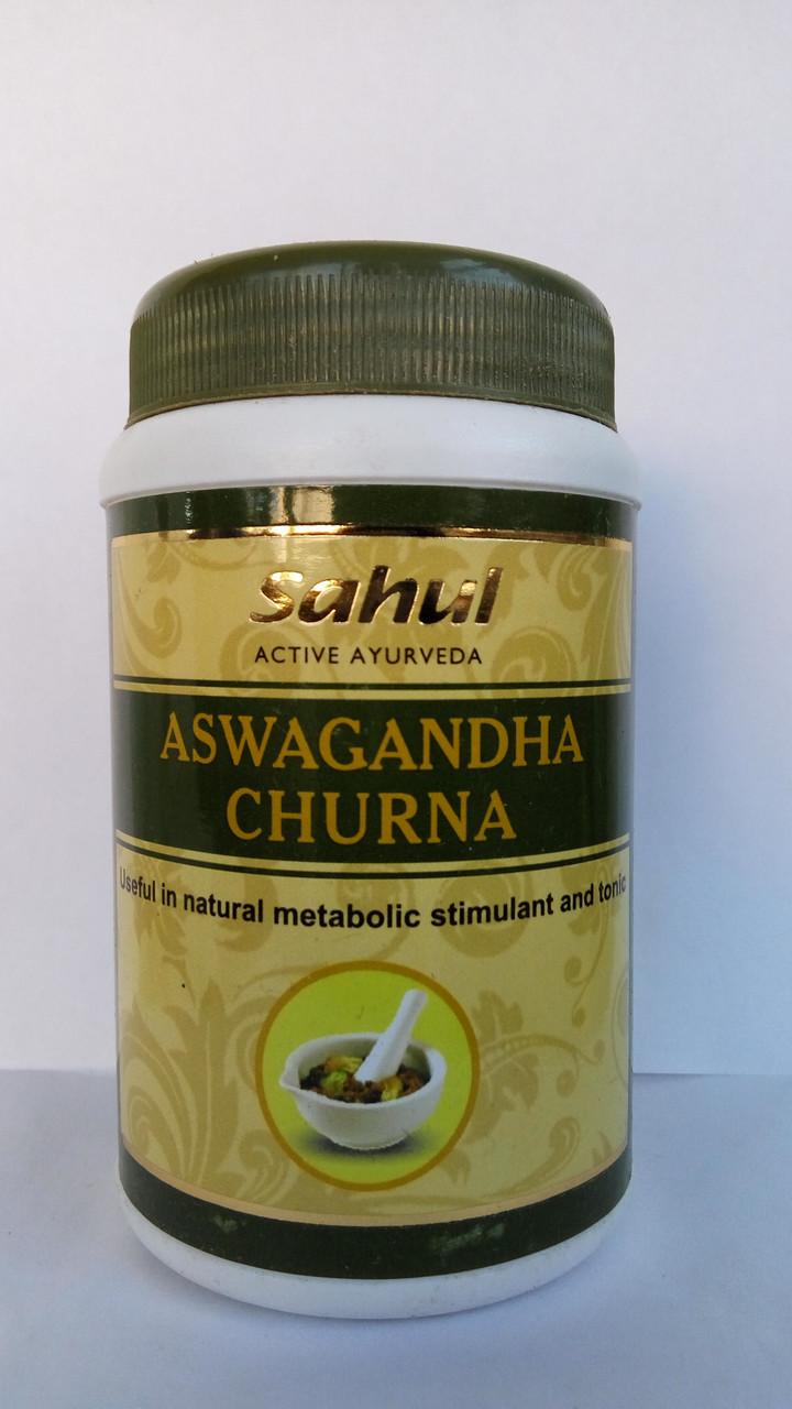Авагандха чурна, Asvagandha, Аваганха - антистресс и тоник для нервной системы, увеличение мышечной массы