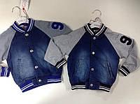 Детская спортивная куртка для мальчика