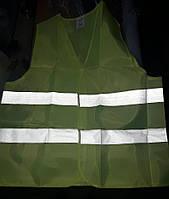 Жилет Светоотражающий Желтый, Сигнальный, фото 1