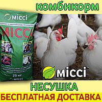 ГРАНУЛИРОВАННЫЙ комбикорм для кур-несушек (упаковка 25 кг), Міссі