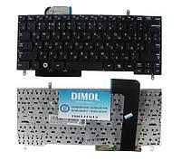 Оригинальная клавиатура для Samsung N210, N220 black Original RU (Small Enter)
