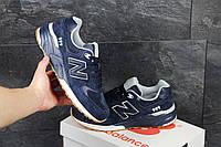 Кроссовки кросівки мужские New Balance 999 Темно синий, 41