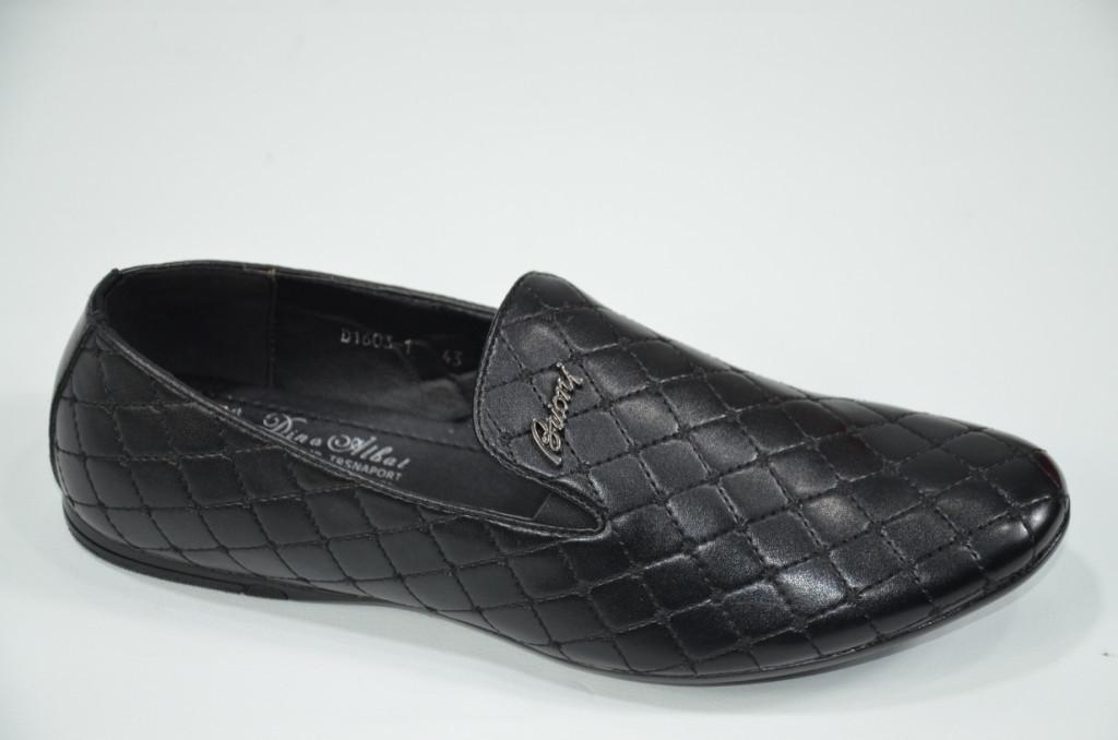 Повседневные мужские туфли