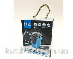 FM Модулятор автомобільний HZ 2 USB (12-24V)