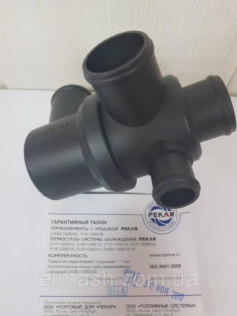 Термостат ВАЗ 2123 t 80 (пр-во ПЕКАР)