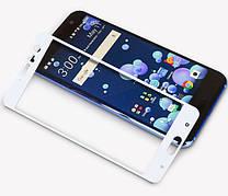 Защитное стекло Full Cover для HTC U11 White