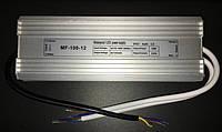 Блок питания 100 Вт IP67 герметичный Код.57547