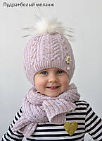 098 Комплект шапка+шарф Белоснежка, зима.Внутри плюшевый мех.р.48-52 (2-5 лет).св.сер,мол,пудра, бел, св.розов, фото 1