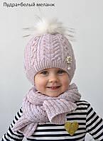 Комплект шапка+шарф Белоснежка, зима. Внутри плюшевый мех. р.48-52 (2-5 лет). Белый, молоко, пудра, св.серый