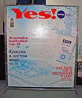 Банер 440 г/м2 литий (Blockout) Premium 1080 dpi