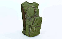 Рюкзак  тактика c местом под питьевую систему  (46х24х8см) 10 л олива