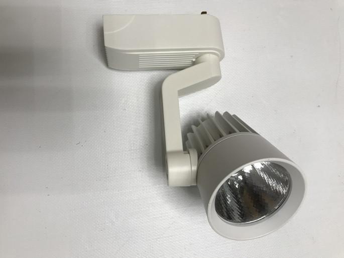 Трековый светильник led SL-4003 10W 6400К белый Код.58056