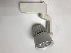 Трековый светильник led SL-4003 10W 6400К белый Код.58056, фото 2