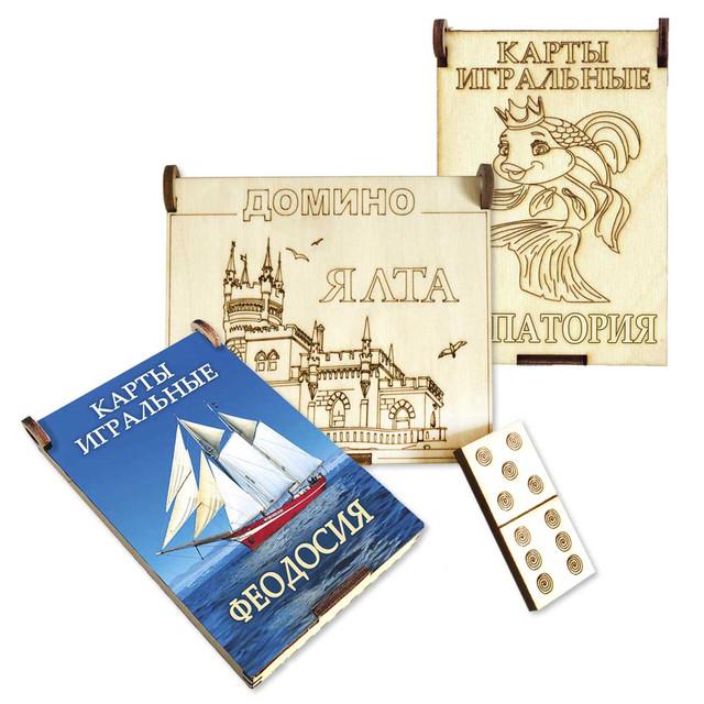 Ігри в еко - упаковці з видами міст