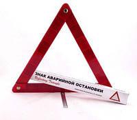 Знак аварийной остановки LA170200