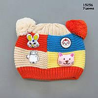 Зимова шапка для малюка. 38-45 см