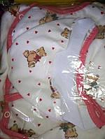 Набор комплект в роддом с шапочкой детский теплый с начесом для новорожденного