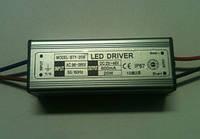 Драйвер для светодиодного прожектора 20W IP65 Код. 58624