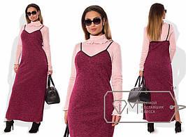 "Новинка! Женское платье двойка, ткань ""Французский трикотаж-Ангора"" 48, 50, 52, 54 размер батал"