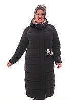 Акция Пуховик пальто больших размеров Rufuete 17343 5XL, 6XL, 7XL 56, 58, 60, 62, 64