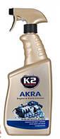 Очиститель двигателя  AKRA K-2 770 мл