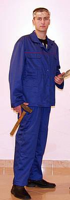 """Рабочий костюм """"Универсал"""" синяя грета"""
