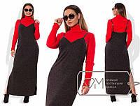 """Новинка! Женское платье двойка, ткань """"Французский трикотаж-Ангора"""" темное 48, 50, 52, 54 размер батал"""