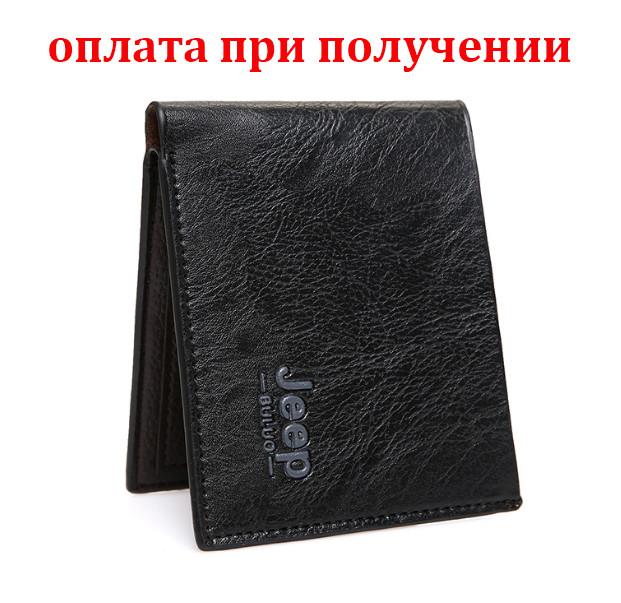 Мужской кожаный кошелек портмоне гаманець Jeep бумажник BMW БМВ оригинал!