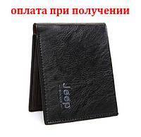 Мужской кожаный кошелек портмоне гаманець Jeep бумажник BMW БМВ оригинал!, фото 1