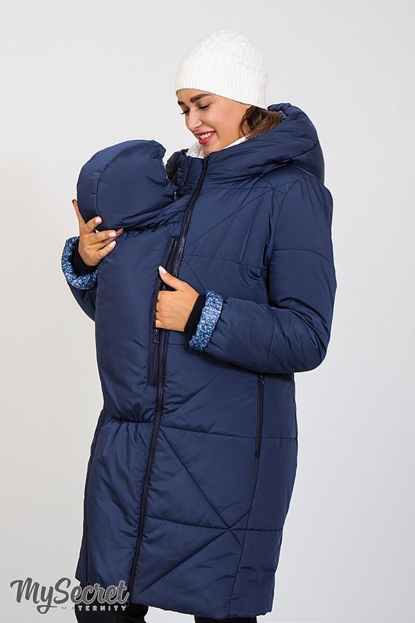 Слингокуртка для беременных зима синяя 2018 S-XL