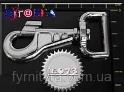 Карабин 073 никель