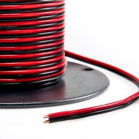 Кабель для светодиодной ленты плоский 2х0.35 (1метр) Код.58939