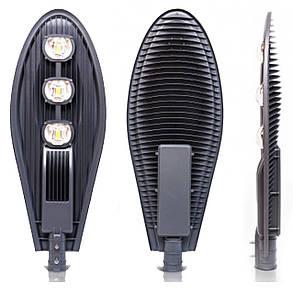 Светодиодный уличный консольный светильник 150W 6500K Люкс Код.59033, фото 2