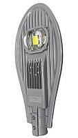 Уличный консольный светильник SL51-50 50W 6500K Код.59034