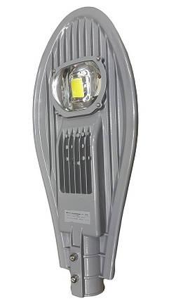 Уличный консольный светильник SL51-50 50W 6500K Код.59034, фото 2