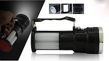 Светодиодный аккумуляторный фонарь SL-2881 3W черный Код.59095, фото 2