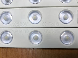 Светодиодный модуль линзованный SMD2835 2W 220V белый IP65 Код.59155, фото 2
