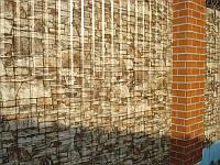 Профнастил  С8 стеновой (камень)