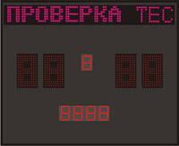 Светодиодное электронное табло для спорта TS100x125