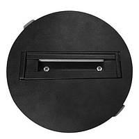 Шинопровод Horoz встраиваемый одиночный для LED светильника черный Код.58432