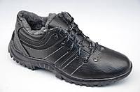 Зимние спортивные ботинки мужские, кроссовки, два вида, эко кожа, эко нубук (Код: Б997). Только 40р!