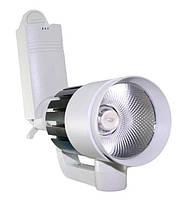 Светодиодный трековый светильник SL 20TRL/CW2 20W 6000К белый Код.58565